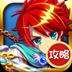 勇者世界攻略-1006 1.6安卓游戏下载