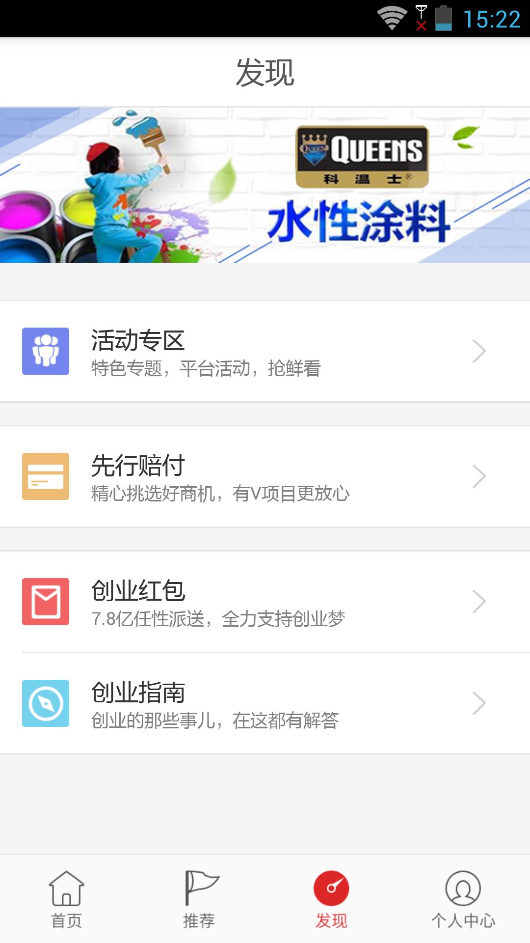 78.cn创业商机网截图4