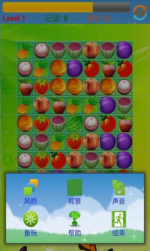 水果连连看截图4