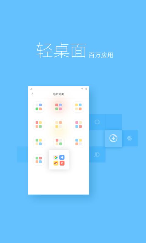 360浏览器安卓版高清截图