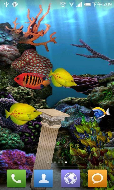 海底水族馆3d动态壁纸内容|海底水族馆3d动态壁纸图片