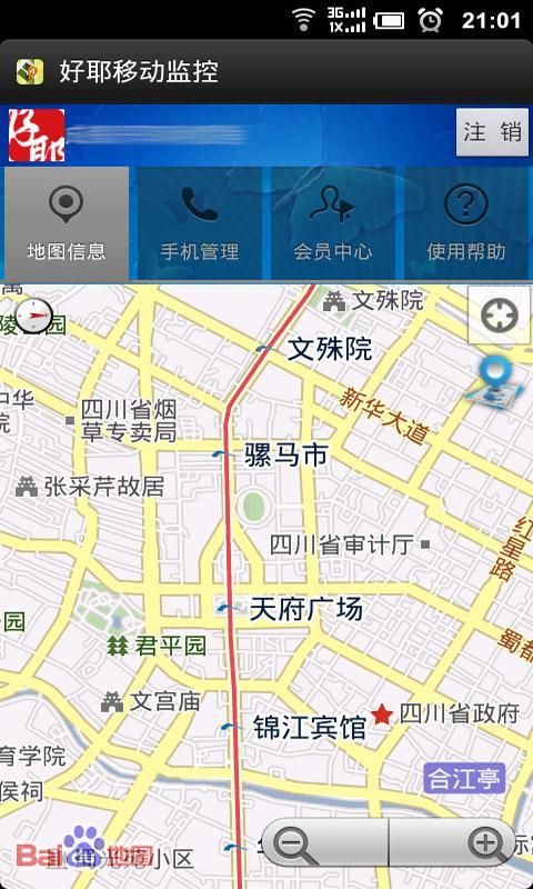 1,通过反编译,所有的英文都已经汉化为中文.