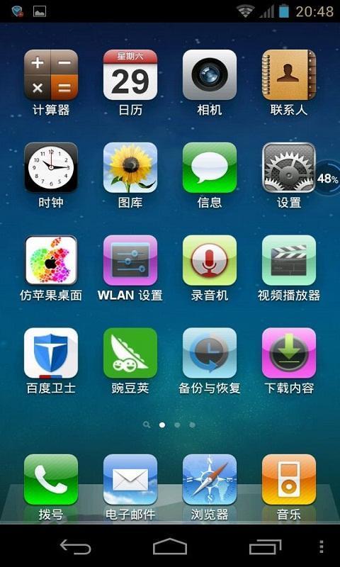 壁纸好看_苹果6plus壁纸_苹果桌面壁纸_苹果5s手机壁纸