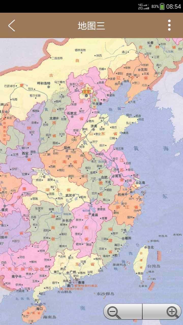 世界中国地图