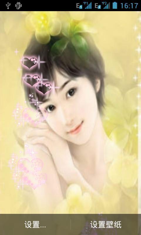 手绘清纯超可爱美女动态壁纸
