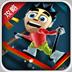 滑雪大冒险攻略视频大全 1.6安卓游戏下载