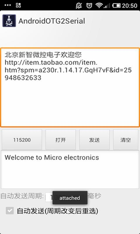 支持otg(micro usb)功能就可以使用这个otg转串口线