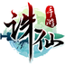 诛仙-云梦川电脑版