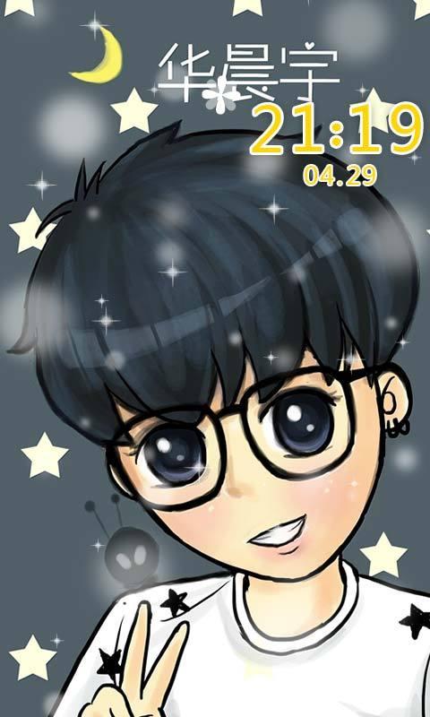 软件 壁纸主题 >华晨宇  应用介绍 戴着黑框眼镜,一张娃娃脸,笑容纯净