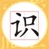 汉鼎识字卡