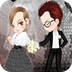 新娘和新郎换装