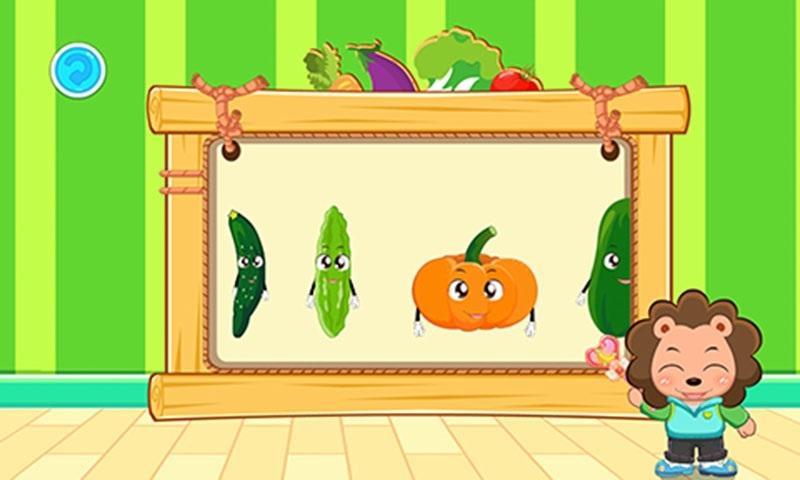 黑白边框蔬菜卡通边框