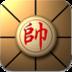 中国象棋 15.1.21安卓游戏下载