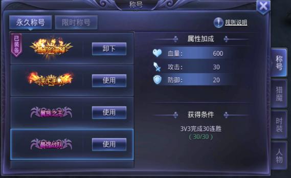 360游戏排行榜_360游戏排行榜