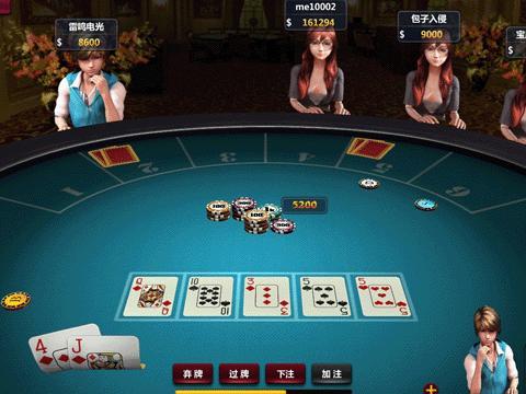 棋牌竞技 >3d德州扑克  来游戏之3d德州扑克,首次采用3d全新视角,无限