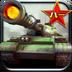 全民坦克联盟-坦克帝国安卓版