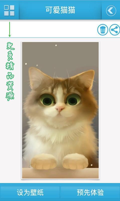 可爱猫咪动态壁纸下载