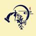 中国诗词大会安卓版