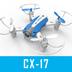 CX-17DS