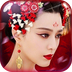 武媚娘传奇 2.0.0安卓游戏下载