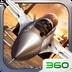 战鹰雄风-3D写实战机卡牌手游