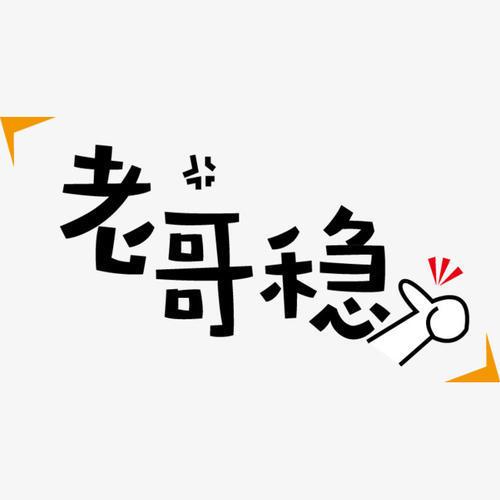 【COS】过期米线线喵 写真合集(持续更新)_老哥们
