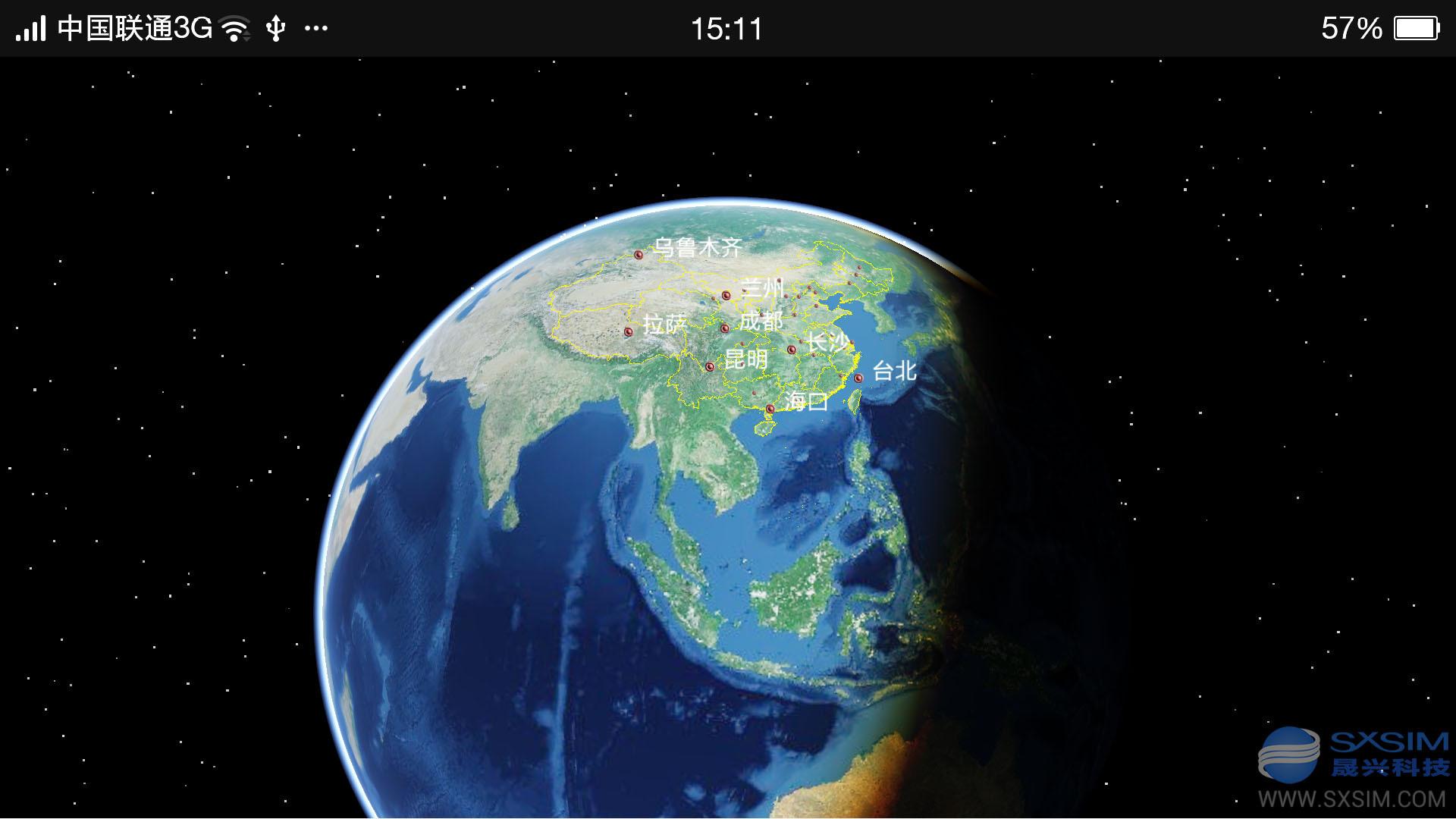 3D数字地球仪截图5