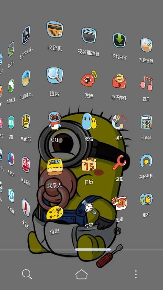 手机微博封面素材