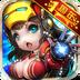 超级英雄 1.6.7安卓游戏下载