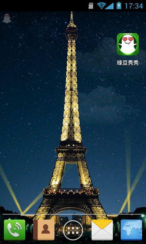 爱菲尔铁塔-绿豆秀秀动态壁纸
