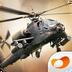 3D直升机-炮艇战-闪电2