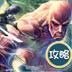 进击的巨人攻略-1006 1.6安卓游戏下载