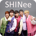 陪伴SHINee