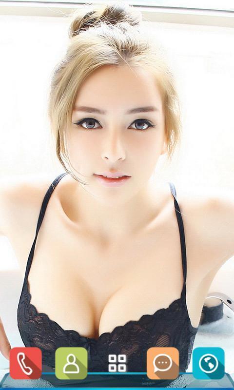 美女高兮妍-桌面壁纸1.0安卓客户端下载