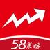 58股票策略