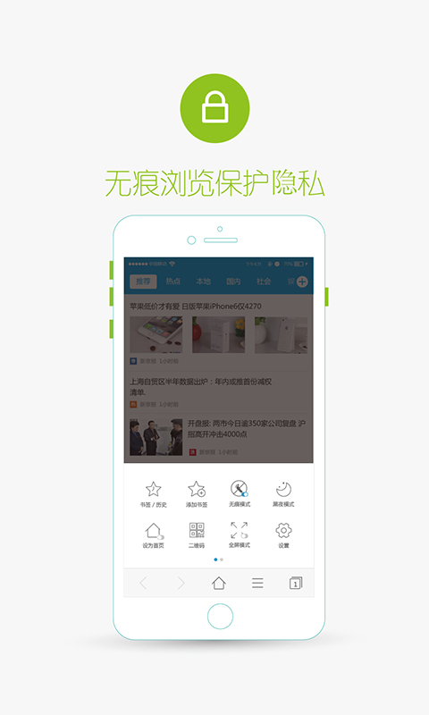 photo apps for iphone 4g浏览器 新浪应用中心 15848